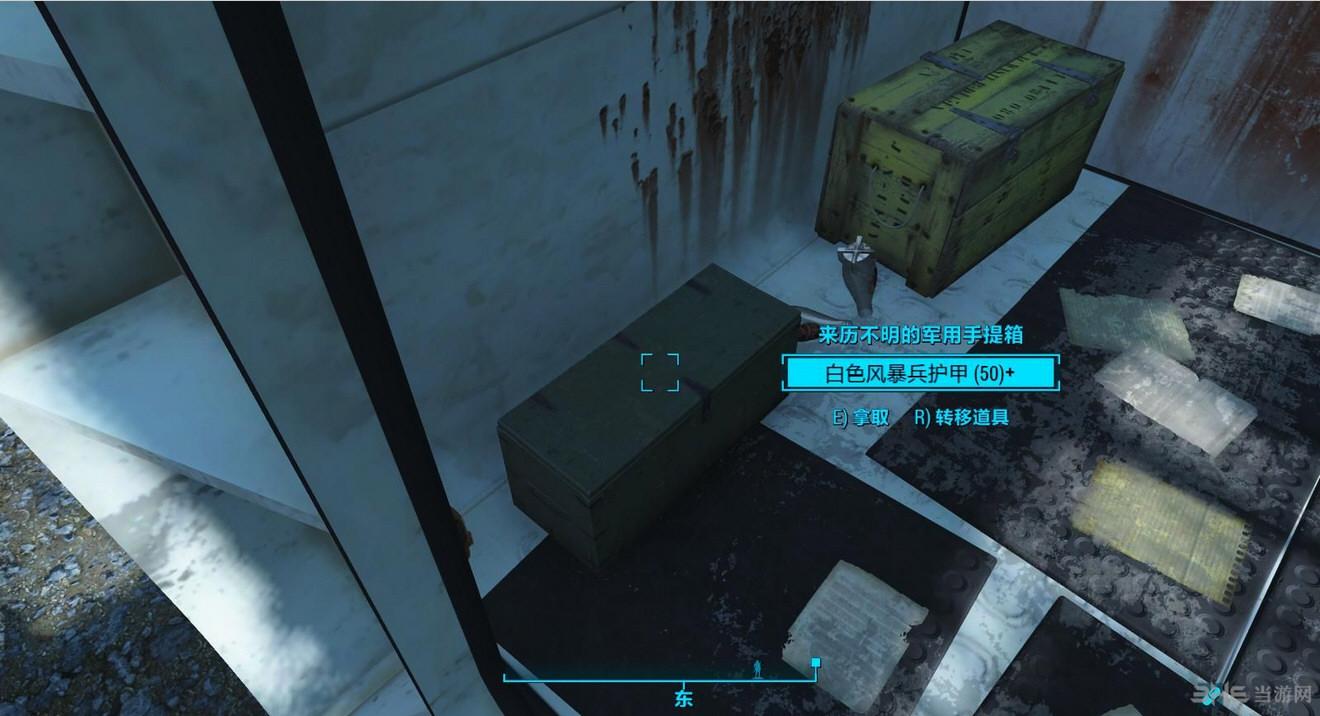 辐射4星球大战风暴兵护甲MOD截图0