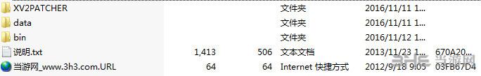 龙珠:超宇宙2赛亚人男女超2超3超蓝修改版MOD截图6