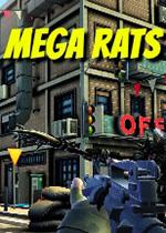 巨型鼠(MegaRats)破解版