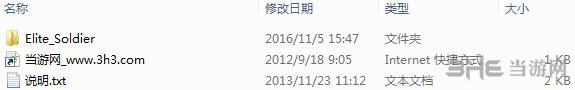 文明6 v1.0.0.26中国精锐部队MOD截图1
