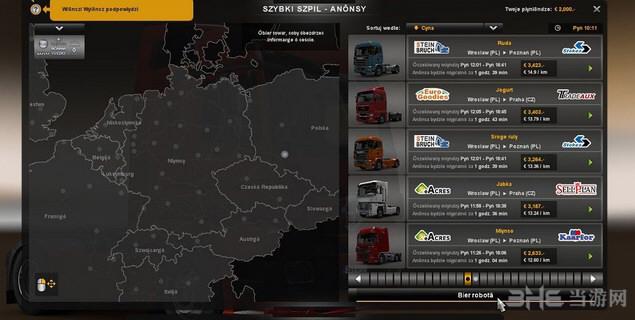 欧洲卡车模拟2 v1.25奥迪A8MOD截图1