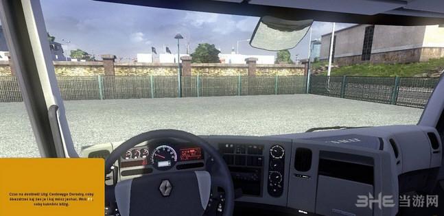 欧洲卡车模拟2 v1.25奥迪A8MOD截图2