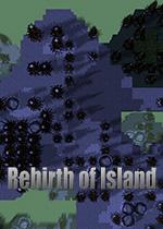 复兴岛(Rebirth of Island)破解版