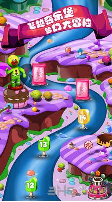 糖果奇乐堡电脑版截图1