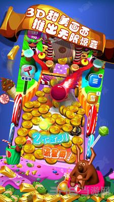 糖果奇乐堡电脑版截图2