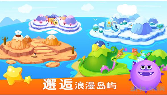 小鱼飞飞电脑版截图3