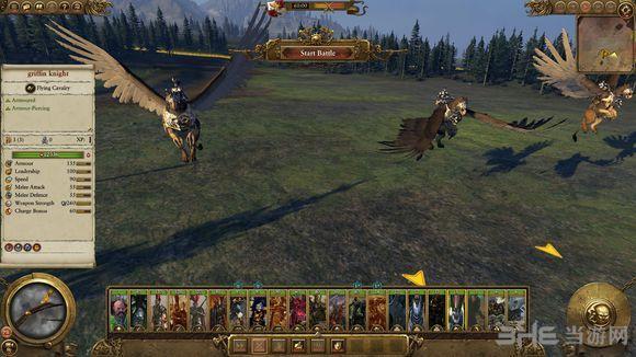 全面战争:战锤帝国巨人兵种MOD截图0