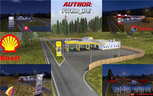 欧洲卡车模拟2 v1.26x真实油站公司MOD截图1