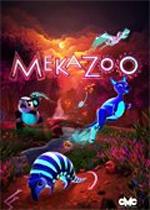 机械动物园(Mekazoo)中文破解版