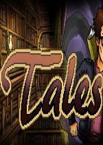 传说(Tales)硬盘版v1.0.2b