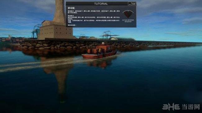 世界船舶模拟截图2
