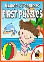 婴幼儿的第一次解谜(Babies & Toddlers First Puzzles)PC硬盘版