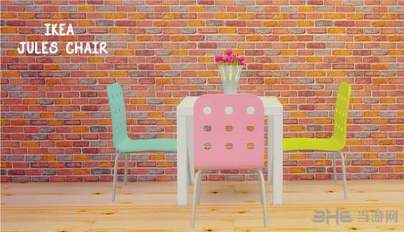 模拟人生4糖果色极简座椅MOD截图0