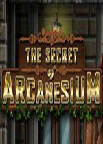 奥术之秘(The Secret of Arcanesium)硬盘版