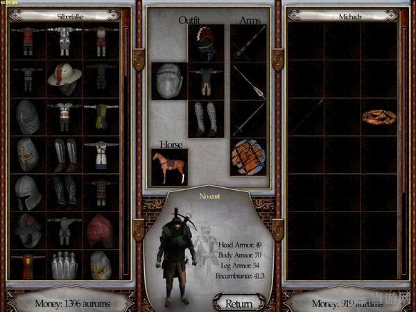 骑马与砍杀:佩里西诺截图11