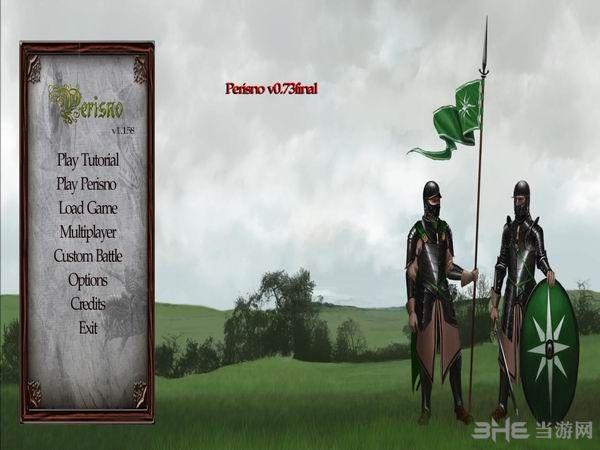 骑马与砍杀:佩里西诺截图10
