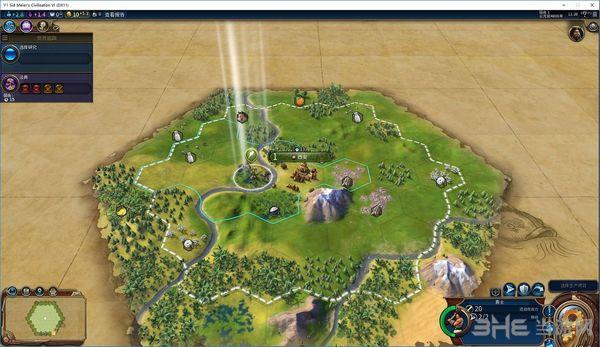 文明6新特性坐城30格MOD截图1