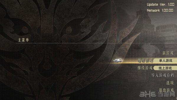 噬神者2:狂怒解放截图1