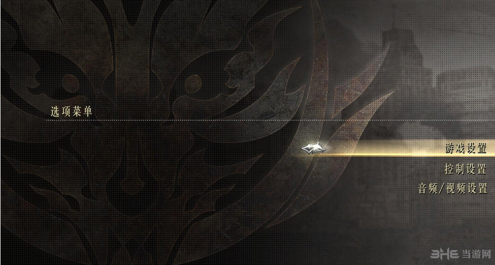 噬神者:复兴轩辕汉化组汉化补丁截图2