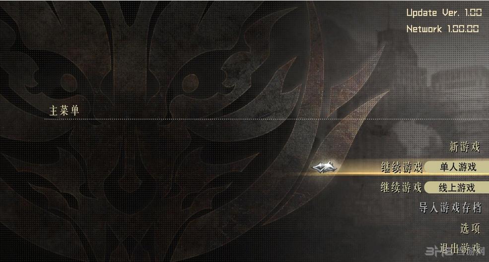 噬神者:复兴轩辕汉化组汉化补丁截图1