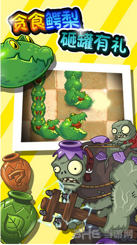 植物大战僵尸2巨浪沙滩电脑版截图2