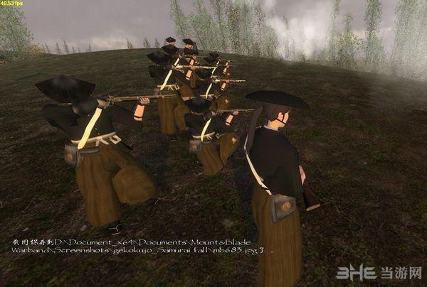 骑马与砍杀下克上武家之殇截图11