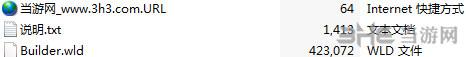 泰拉瑞亚v1.3.4全物品存档截图1