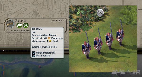 文明6更多的单位MOD截图2