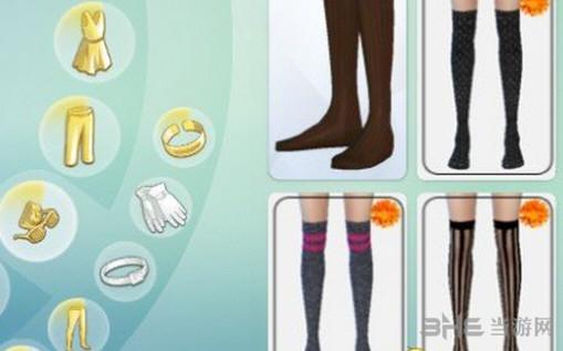 模拟人生4 56色过膝花袜MOD截图0