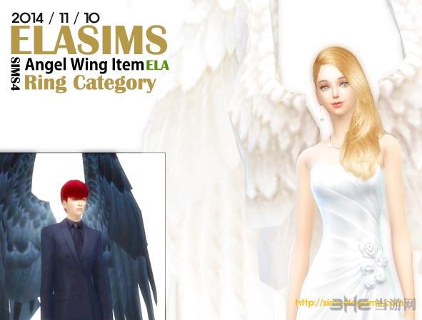 模拟人生4洁白的翅膀MOD截图0