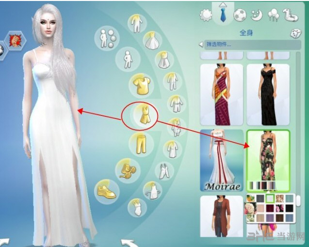 模拟人生4漂亮的旗袍MOD截图0