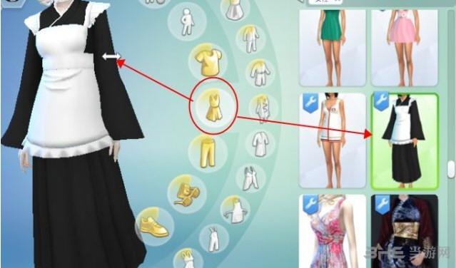 模拟人生4日式女仆装MOD截图1