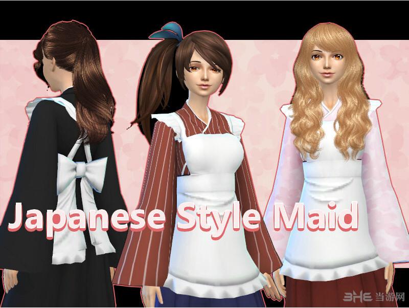 模拟人生4日式女仆装MOD截图0