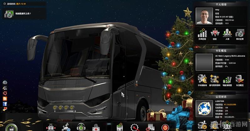 欧洲卡车模拟2圣诞背景图MOD截图0