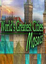 世界最大城市嵌图(World's Greatest Cities Mosaics)PC硬盘版