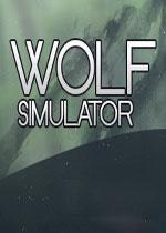 化身为狼(Wolf Simulator)PC硬盘版