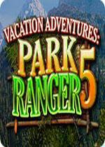 假日冒险:公园巡游队5(Vacation Adventures: Park Ranger 5)PC硬盘版