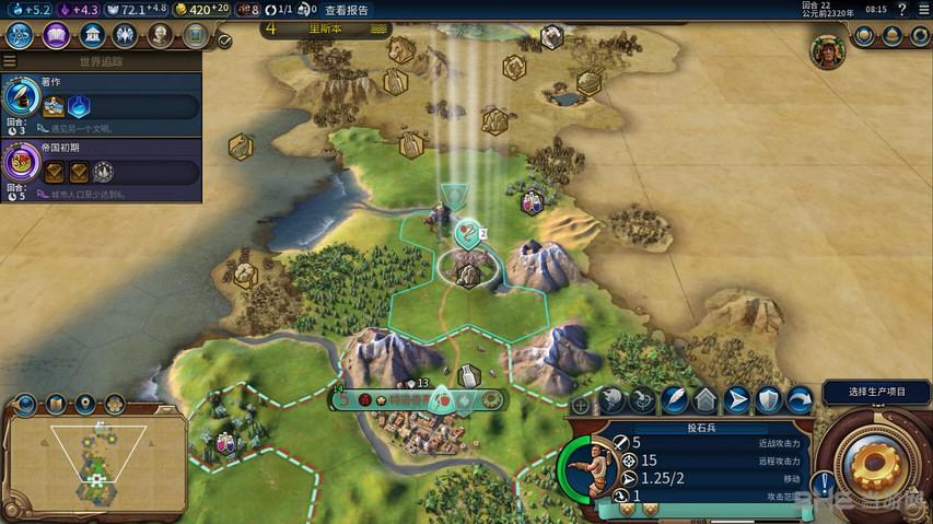 文明6 v1.0.0.26全局道路和单位经验增强MOD截图0