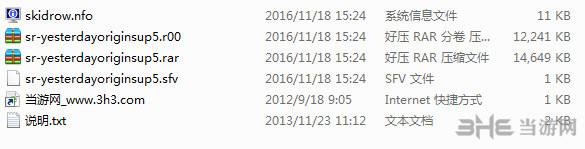 昨日起源5号升级档+未加密补丁截图4