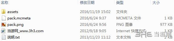我的世界1.8.9黑客帝国PVP材质包MOD截图3