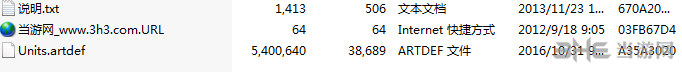 文明6v1.0.0.26单位比例修正补丁截图5