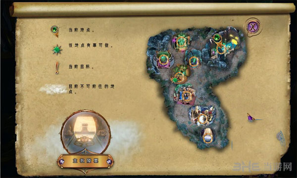 不朽旅程7:守护者传奇截图2