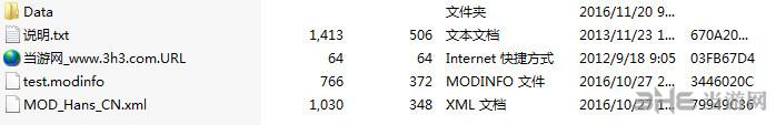 文明6v1.0.0.26单位无限升级MOD截图2
