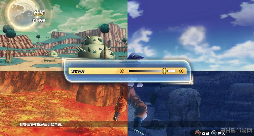 龙珠:超宇宙2背景音乐全替换MOD截图0