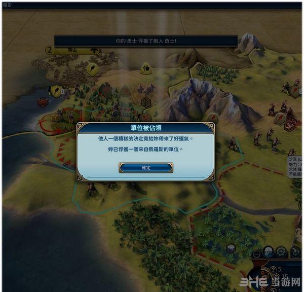 文明6 v1.0.0.26奴隶制政策卡MOD截图2