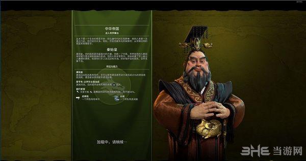 文明6 v1.0.0.26中国所有地形满住房MOD截图1