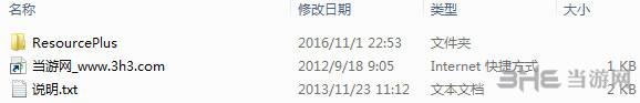文明6 v1.0.0.26中国所有地形满住房MOD截图3