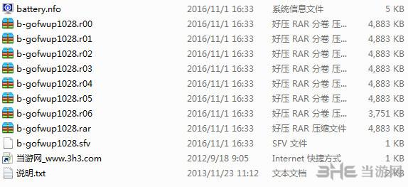 GOCCO之战v20161028升级档+未加密补丁截图1