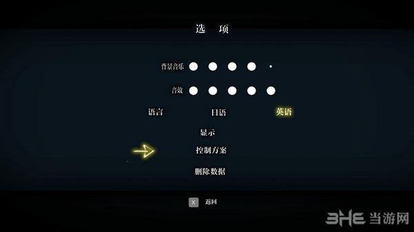 夜�h截图1