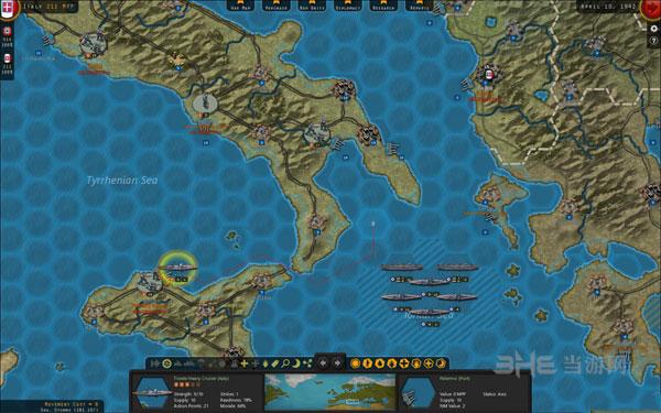 战略命令WWII:欧洲战争截图1